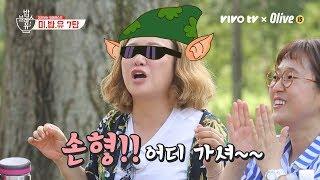 [미밥유 7탄] 언니들 야유회 가는날! 최화정의 도시락 꿀팁?!????