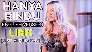 lirik lagu Hanya Rindu English version Emma Heesters Cover Andmesh (hanya rindu versi inggris lirik)