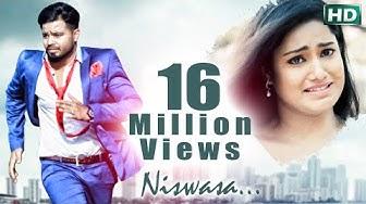 Niswasa To Bina | Odia Music Video | Subhasish, Anisha | Sidharth TV | Sidharth Music