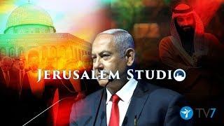 Israel and the Arab world - Jerusalem Studio 373