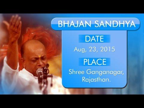 Bhajan Sandhya - Shri Vinod Agarwal (Shree Ganganagar, Rajasthan)