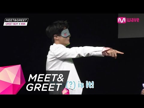 [MEET&GREET] Which Member Had The Biggest Behind That Made KNK Laugh Out Loud?!