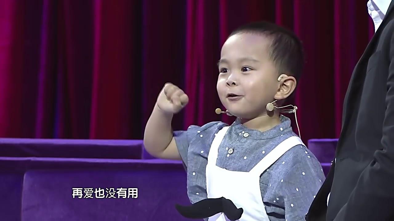 《了不起的孩子2》獨家 3歲萌娃與楊坤隔空對唱 - YouTube