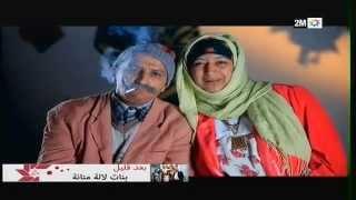 L'couple - EP 11 : برامج رمضان - لكوبل الحلقة
