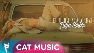Смотреть клип Lidia Buble - Cu Ochii Aia Verzi