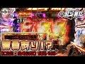 【CR真・北斗無双】実践-165-この勝負、すでに見えた!!の巻