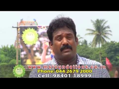 MS Garden in Poonamallee, Chennai West by MS Builders - Residential Plots | 99acres.com