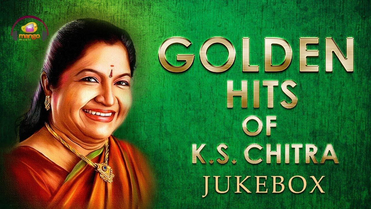 Golden Hits of KS Chitra | KS Chithra Hits | Tamil Hit Songs | Hit songs of  Chithra