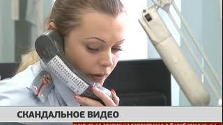 Скандальное видео. Новости 14/01/2019. GuberniaTV