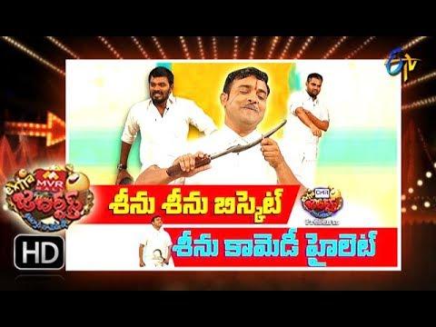 Extra Jabardasth|9th November 2018 | Full Episode | ETV Telugu