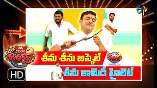 Extra Jabardasth|9th November 2018 | Full Episode | ETV Telugu