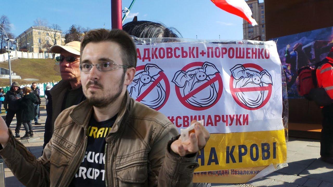 Вот и поставлена точка в деле Свинарчуков.