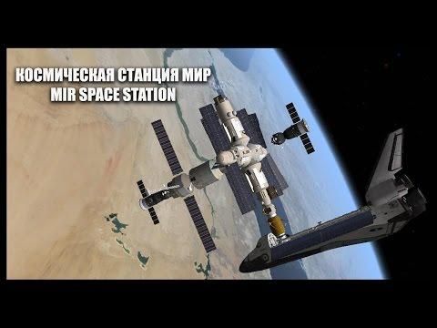 Mir - Orbiter Space Flight Simulator 2010