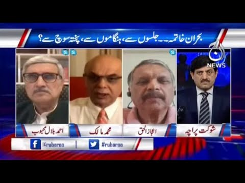 Sheikh Rasheed..Ainda Jumma..Buhran Hai?| Rubaroo With Shaukat Paracha | 16 Oct 2021 | Aaj News