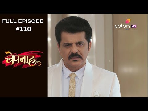 Bepannah - 17th August 2018 - बेपनाह - Full Episode thumbnail