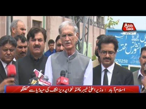 CM KPK Talks to Media in Islamabad