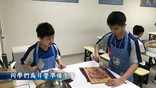 Publication Date: 2019-02-02 | Video Title: 棉紡會中學