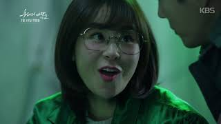 「推理の女王2」予告映像3…