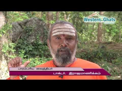 Uppu Kuraiya | Parambariya Maruthuvam | Dr.Rajamanickam