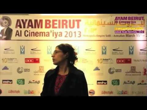 Ayam Beirut 7 - A Chat with Hala Lotfy