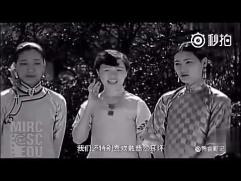 Chinese dialect in early 19th