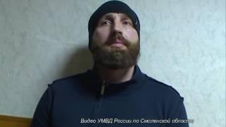 В Смоленске задержали сутенёра, торгующего услугами «ночных бабочек»(, 2016-12-21T12:41:43.000Z)