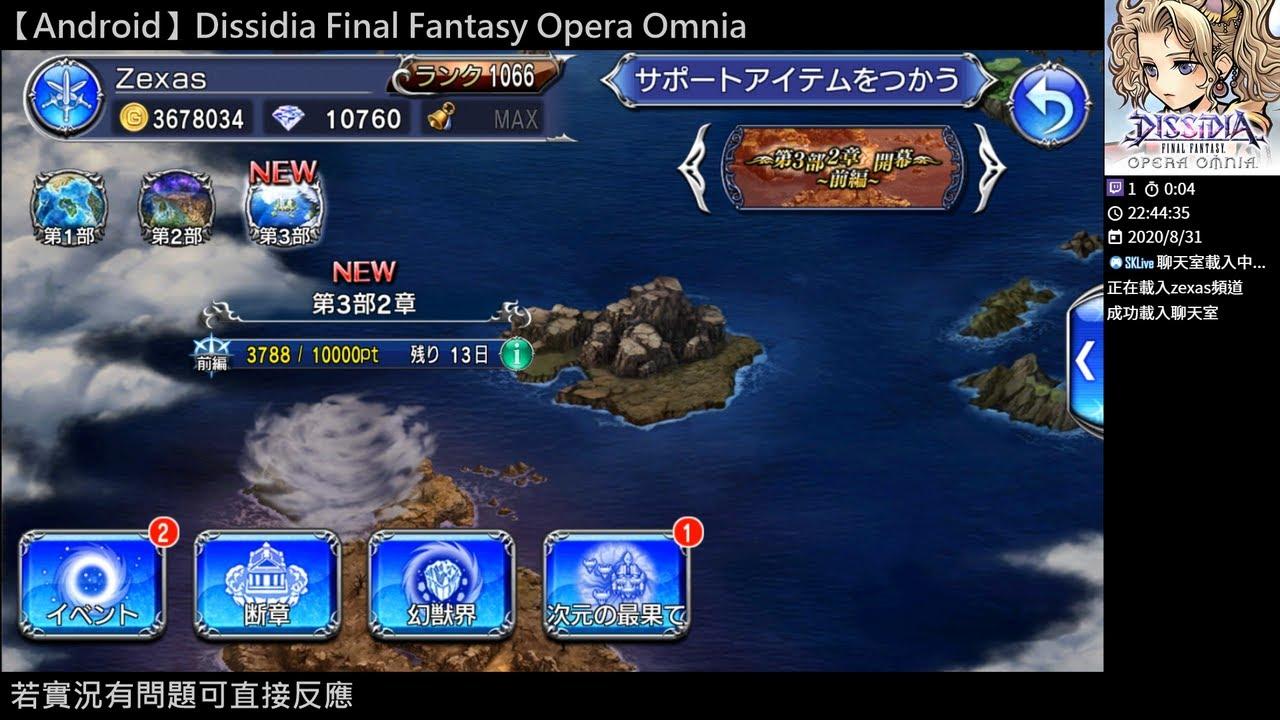 Game omnia 2 watch free games of thrones season 2