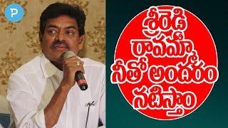 MAA revokes Ban on Actress Sri Reddy: Sivaji Ra...