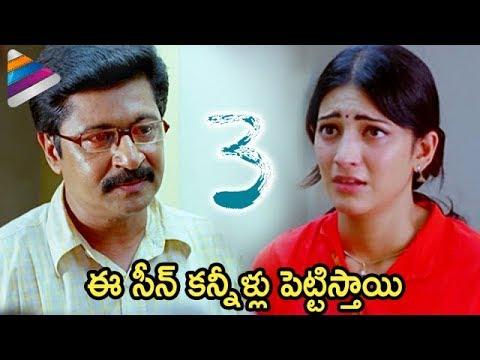 Shruti Haasan Emotional Scene  3 Telugu Movie  Dhanush  Anirudh  Aishwarya  Telugu FilmNagar