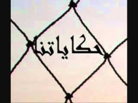 Mahmoud Badr jail story