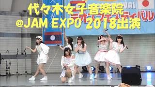 代々木女子音楽院-Yoyogi Jyoshi Ongaku(YOYOJYO) 最新-Last PV 〇×Summ...