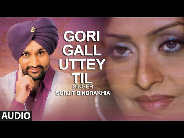 Gori Gall Uttey Til: Surjit Bindrakhia   Punjabi Audio Song   Atul Sharma   T-Series