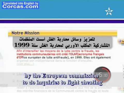 Diversion of humanitarian aids in Tindouf camps by Polisario Front leaders - Part 5/6