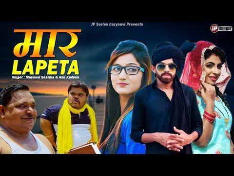 Maar Lapeta | Masoom Sharma | Anu Kadyan | Miss Ada | Fandu | Jhandu | New Haryanvi Songs 2021