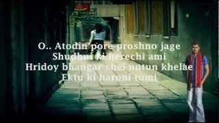 Proshno With Lyrics..Hasan