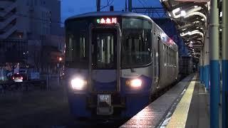【トキ鉄】えちごトキめき鉄道 日本海ひすいライン 普通糸魚川行 Japan Niigata Echigo TOKImeki Railway Nihonkai Hisui Line Trains