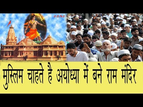 Rajneeti: Sunni, Shia Muslims Pitch for Ram Temple at Disputed Ayodhya Site