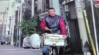 追悼ショーケン 豆腐屋直次郎の裏の顔⑦(平成4年放映) 杉村六郎監督 作...