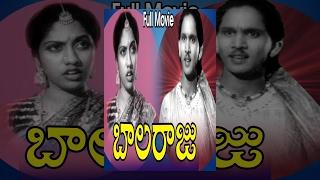 Balaraju Telugu Full Movie   ANR   Anjali Devi   Varalakshmi thumbnail