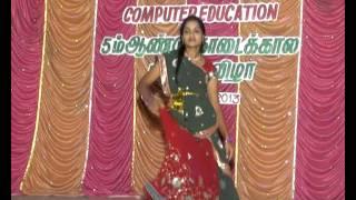 Mannargudi Kalakalakka - www.kaninisolai.com