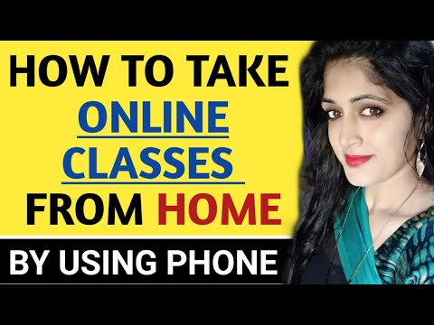How to take online classes || how to take class Online  ||how to teach online? TEACHING TIPS GURU