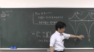 電子物性論(1):分子の電子状態 (Hueckel近似)