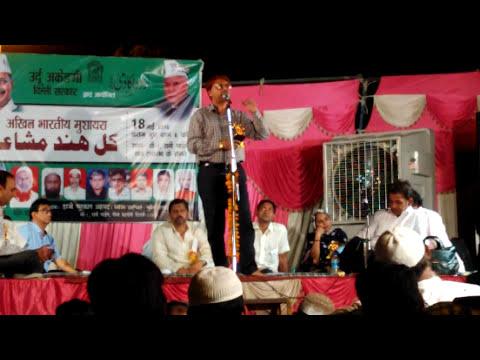 Mushaira Majid Devbandi  18 May 2016 Rani Garden