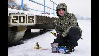 Зимова рибалка 2018 міське озеро Івано Франківськ