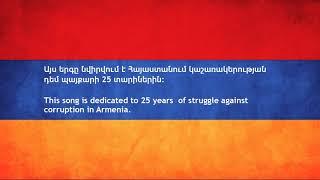 Isk Ov Asets - Unknown // Armenian Alternative // HF Exclusive // APR 18