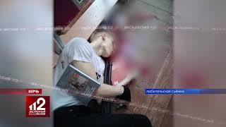 Как Керченский убийца готовился к нападению? Эксклюзив!