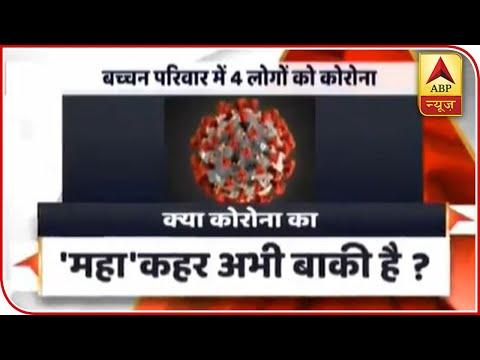 Aishwarya Rai Bachchan (ऐश्वर्या राय बच्चन)Abhishek Bachchan (अभिषेक बच्चन)क्यों रोपड़े दोनोंKaynak: YouTube · Süre: 27 dakika46 saniye