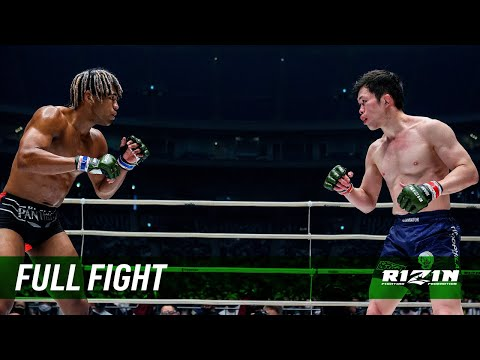 "Full Fight   弥益ドミネーター聡志 vs. ""ブラックパンサー""ベイノア / Satoshi""Dominator""Yamasu vs. ""BlackPanther""Beynoah"