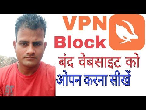 Saiba Como Bloquear Sites e Aplicativos Pelo Celular - (BlockSite) from YouTube · Duration:  3 minutes 7 seconds