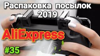 #35 Распаковка Посылок с Aliexspress 2019 (Куча Отличных Товаров из Китая )